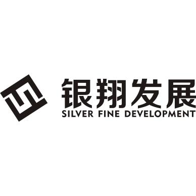 深圳银翔合众实业有限公司