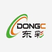 东彩塑胶颜料(深圳)有限公司