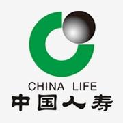 中国人寿保险股份有限公司惠州分公司陈君莲