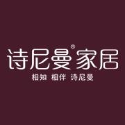 东莞市佳杰家具有限公司