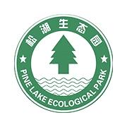 东莞市松湖生态农业有限公司