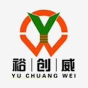 深圳市裕创威手袋有限公司
