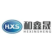 深圳市和鑫晟科技有限公司
