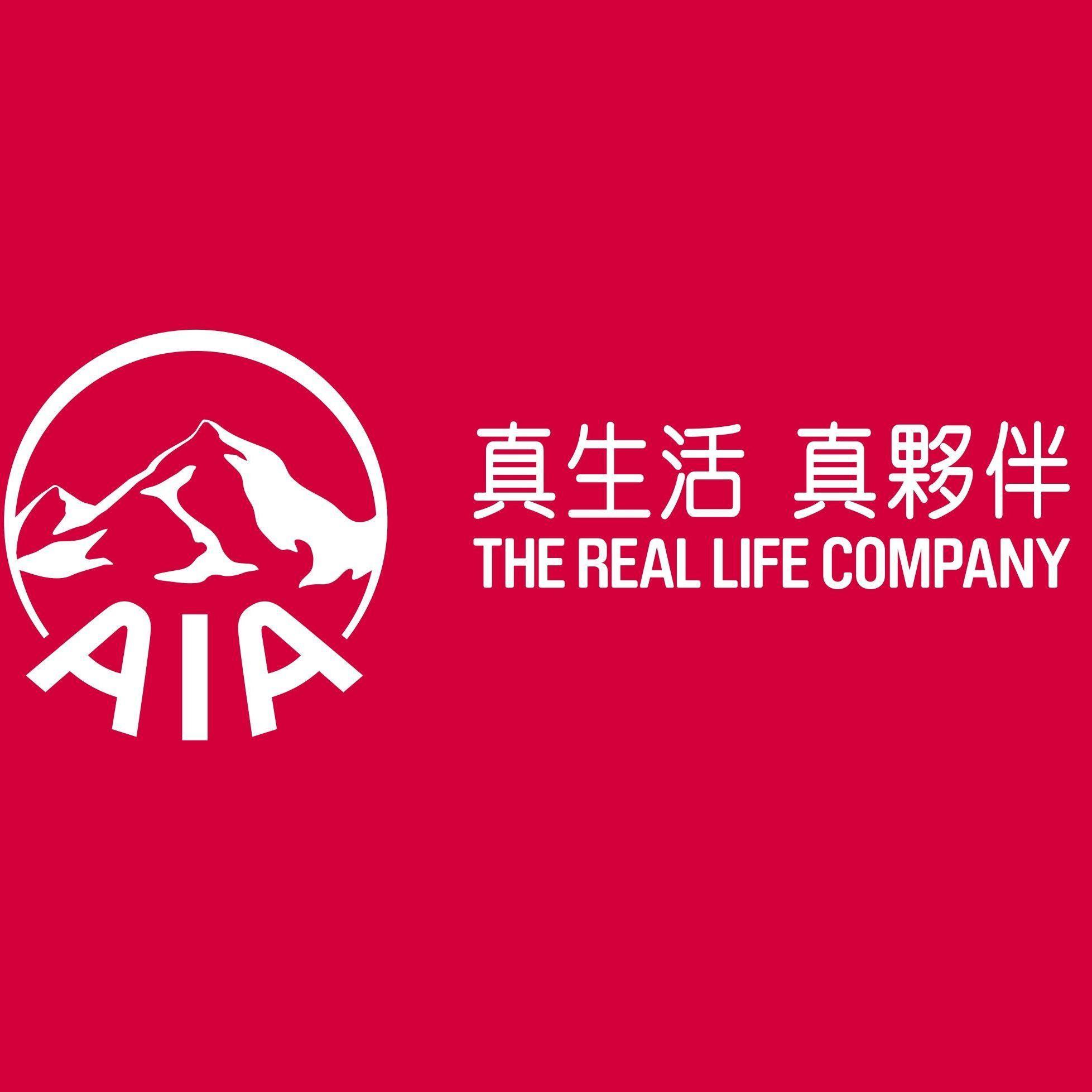 友邦保险有限公司东莞分公司--王小姐