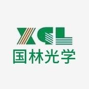 深圳市国林光学有限公司