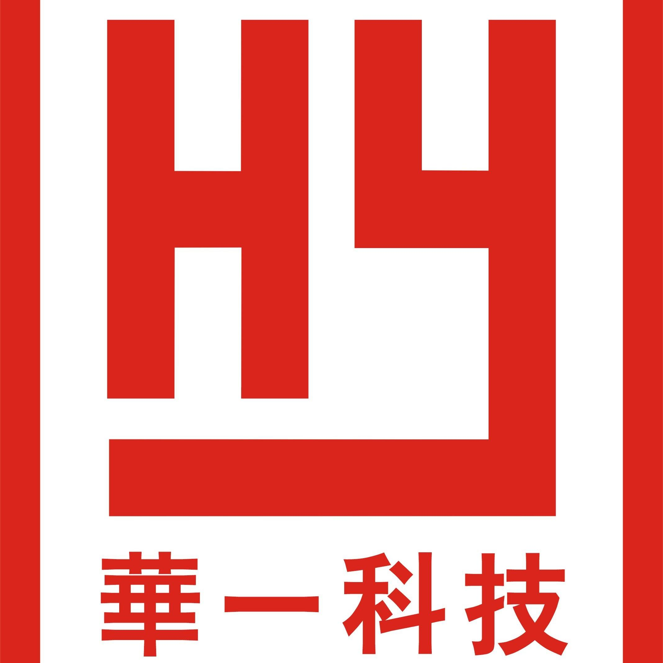 东莞市长安华卓自动化设备厂