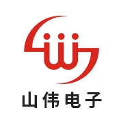 東莞市山偉電子有限公司