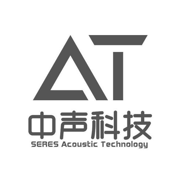 中声科技(北京)有限公司