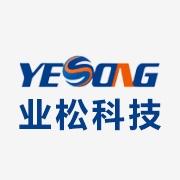 惠州市业松科技有限公司