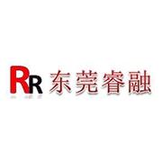 东莞市睿融企业管理咨询有限公司
