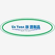 广东林晟智能科技有限公司