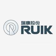 广东瑞康新能源科技股份有限公司