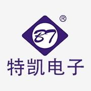 广东特凯电子科技有限公司