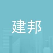 天泉农业(惠州)有限公司