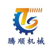 东莞市腾顺电工设备有限公司