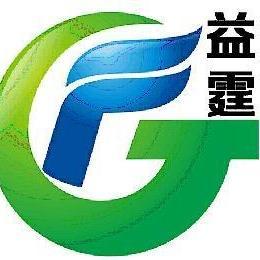 东莞市益霆环保设备有限公司