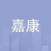 东莞市嘉康电子科技有限公司
