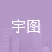 東莞市宇圖五金制品有限公司