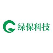 惠州绿保科技有限公司
