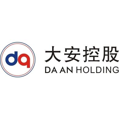 深圳大安控股集团有限公司