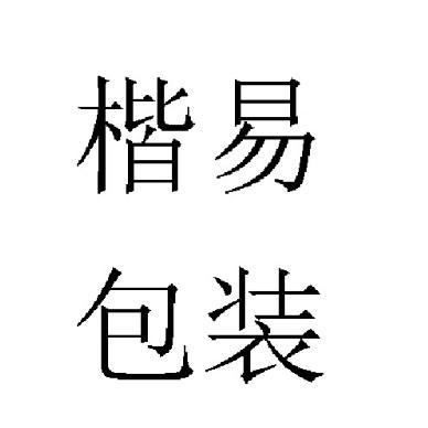 东莞潮卓游桌面游戏设计有限公司