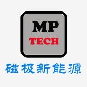 惠州市磁极新能源科技有限公司