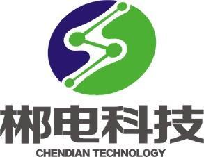 東莞市郴電自動化科技有限公司