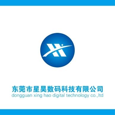东莞市星昊数码科技有限公司