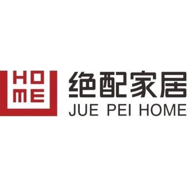 东莞市绝配家居有限公司
