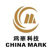 惠州市为华科技有限公司