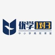 东莞市优行学教育科技有限公司
