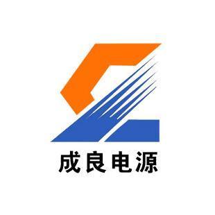 东莞市成良智能科技有限公司