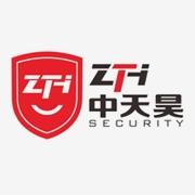 深圳中天昊电子科技有限公司
