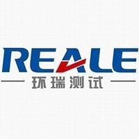 东莞市环瑞环境测试设备有限公司