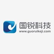 东莞市国锐自动化设备科技有限公司