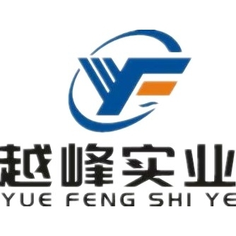 东莞市越峰实业有限公司