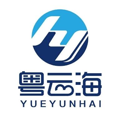 广东云海新材料有限公司
