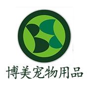 东莞市博美宠物用品有限公司