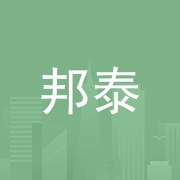 东莞市邦泰塑胶有限公司