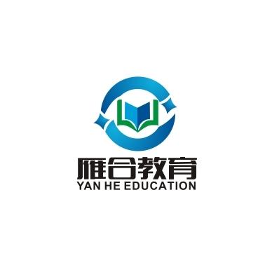 东莞市雁合教育咨询有限公司