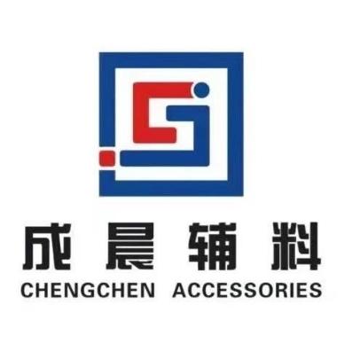 东莞市成晨塑胶五金制品有限公司
