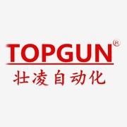 東莞市壯凌自動化科技有限公司