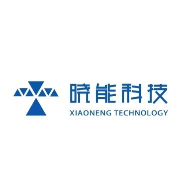 晓能(深圳)科技有限公司