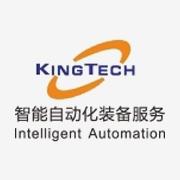 深圳鑫泰科智能裝備技術有限公司
