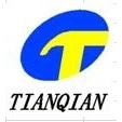 东莞市天乾电子有限公司