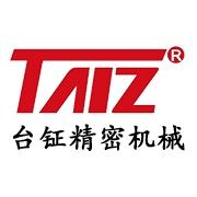 深圳市台钲精密机械有限公司