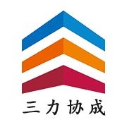 惠州三力協成精密部件有限公司