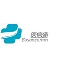深圳市医信通科技有限公司
