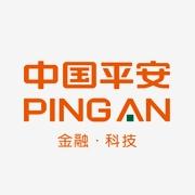 中国平安保险股份有限公司东莞分公司徐经理