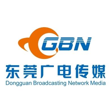 东莞广电网络传媒发展股份公司